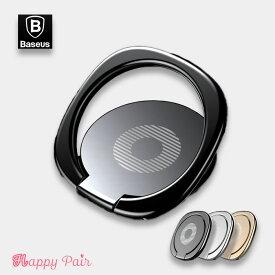 スマホリング おしゃれ バンカーリング 薄型 薄い iphoneリング 落下防止 かっこいい 黒/シルバー/ゴールド 正規品 マグネット対応 シンプル リング スリム ホールドリング アイフォン スマートフォン タブレット メタル Holder 指輪型 iPadmini xperia