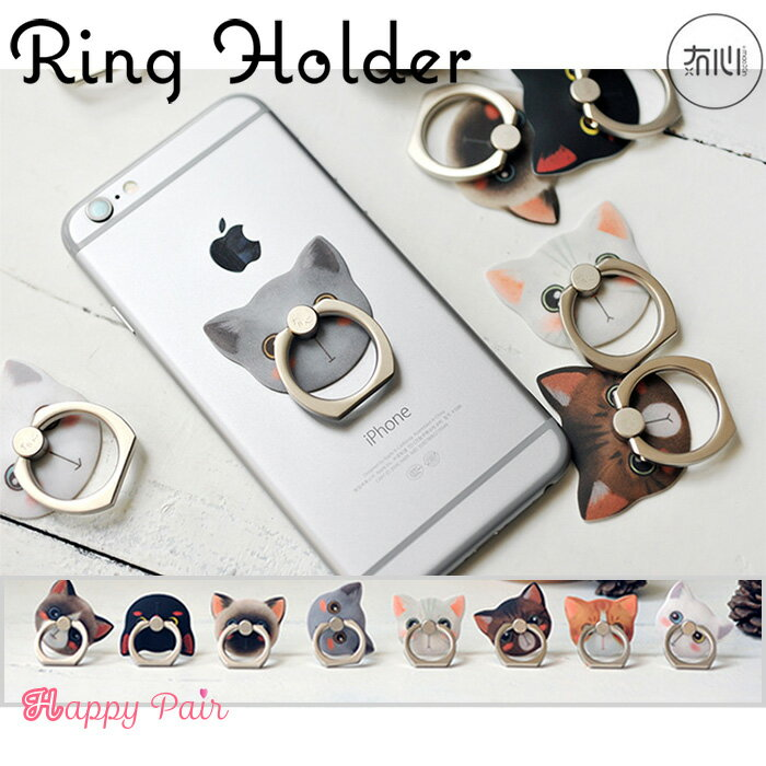 スマホスタンド iPhone iPad mini XPERIA Galaxy ネコ柄 リングホルダー タブレット バンカーリング リングスタンド 落下防止リング 指輪型 アイフォン 猫 スマートフォン スタンド リング かわいい MaoXin