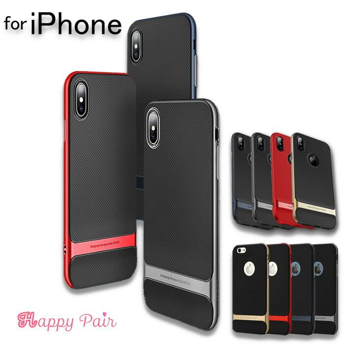 iPhone Xs Max ケース iPhoneXR iPhoneX iPhone x iPhone8 ケース iPhone8 Plus iPhone7 iPhone7 Plus iPhone6/6s iPhone6/6s Plus iphoneケース アイフォン6sケース ソフト ケース カバー バンパー 超軽薄 耐衝撃 アイフォンX アイフォン8 金属感 ROCK Royce