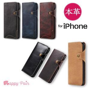 iPhonex ケース アイフォン8 ケース 手帳型 本革 iPhonexs ケース iPhone8 iPhone8 Plus iphone7 iPhone7 Plus iPhone6s iPhone6 Plus 黒 ブルー カーキ ブラウン レッド 耐衝撃 横開き カード収納 アイフォンX レザー