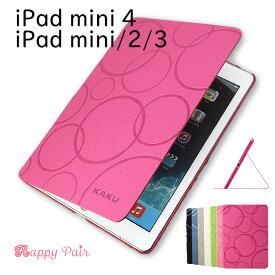 ipad mini4 ケース iPad mini ケース ipadmini カバー iPad mini2 iPad mini3 手帳型 アイパッドミニケース ピンク ゴールド ローズ ブラック ホワイト ipad mini4 カバー 型押し おすすめ おしゃれ オートスリープ かわいい 薄い 軽い 軽量 人気 KAKU