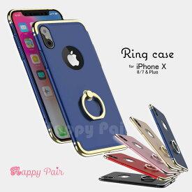 30e95c4a02 iPhone8 ケース リング付き スマホケース iPhone x ケース アイフォン8ケース iPhone8 iPhone8 Plus iphone7  黒