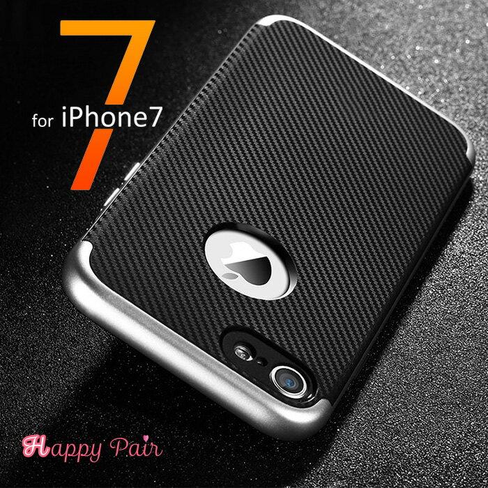 【訳あり】【アウトレット】スマホケース iPhone7 iPhone7 Plusケース ローズ ゴールド シルバー アイフォン7ケース ソフト バンパー カバー 超軽薄 耐衝撃 金属感