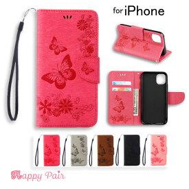 スマホケース iPhone11 ケース 11pro 11promax xr xs XSMax ケース 蝶々柄 手帳型 アイフォン8 ケース iphone8 ケース iphonex ケース アイフォン7ケース iPhone8plus かわいい iPhone7 iPhone7 Plus ストラップ付 iPhone6s おしゃれ 収納 カード入れ スタンド PUレザー