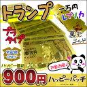 壱萬円札レプリカトランプ ゴールド HB-483 プラスチック トランプ 一万円札 紙幣トランプ 通販 宅配便のみ