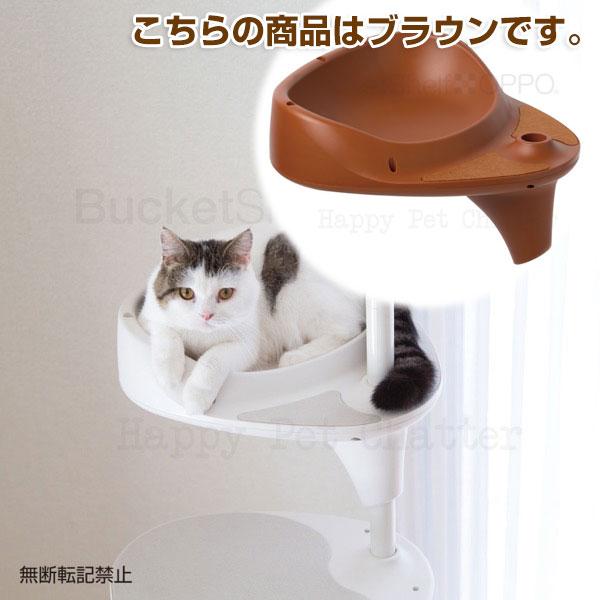 【送料無料】■OPPO BucketShelf ブラウン○