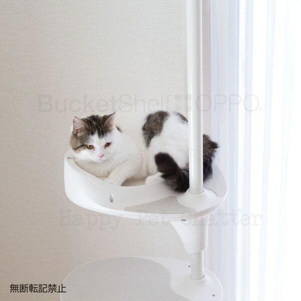 【送料無料】■OPPO BucketShelf ホワイト○
