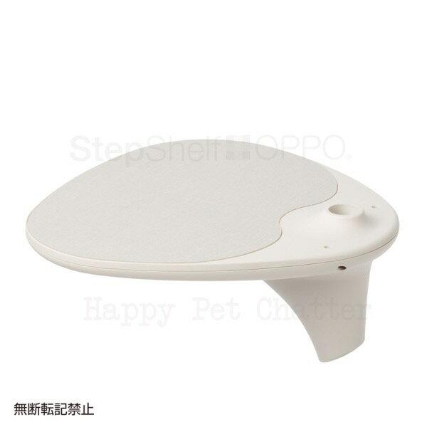 【送料無料】■OPPO StepShelf−L ホワイト○