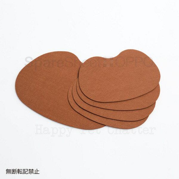 ■OPPO SpareSheet(StepSL用) ブラウン(大×1・小×4)○