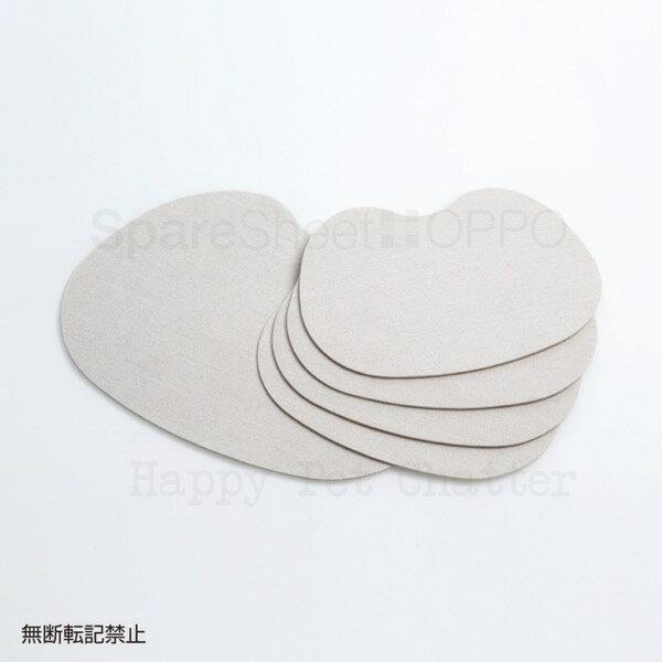 ■OPPO SpareSheet(StepSL用) ホワイト(大×1・小×4)○