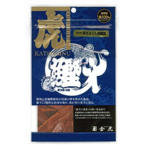 ■【鰹犬】 焼津産 漆黒まぐろジャーキー 50g○