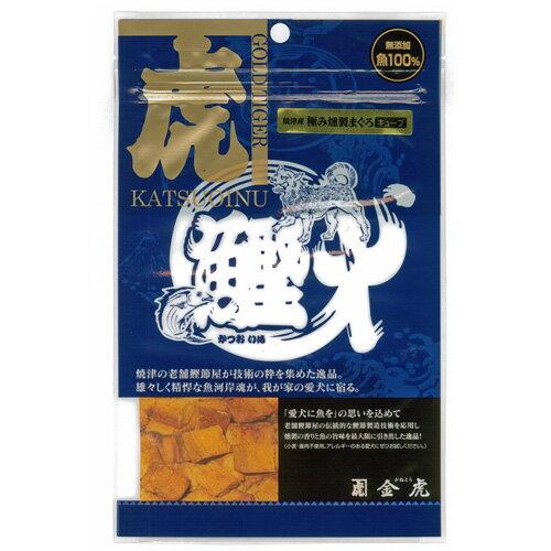 ■【鰹犬】 焼津産 極み燻製まぐろキューブ 50g○