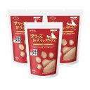 ■ママクック フリーズドライのササミ犬用 150g×3袋○