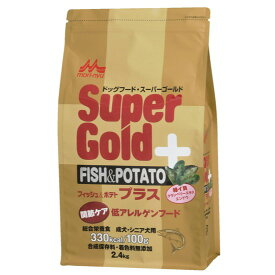 ■<森乳サンワールド> スーパーゴールド フィッシュ&ポテト プラス 関節ケア用 2.4kg○