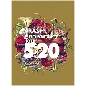 【予約受付中】送料無料 ARASHI Anniversary Tour 5×20(DVD)初回仕様 嵐 通常盤 初回プレス仕様