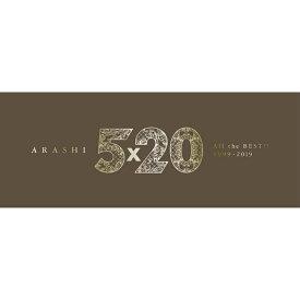 即日発送!送料無料! 嵐 5×20 All the BEST!! 1999-2019 初回限定盤1 4CD+1DVD-A ベストアルバム
