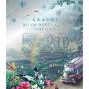 【送料無料】嵐 ARASHI 5×20 All the BEST!! CLIPS 1999-2019 初回限定盤 DVD 新品