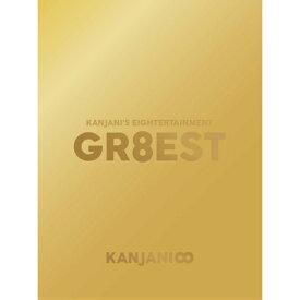 【オリジナル手帳付】 関ジャニ'sエイターテインメント GR8EST DVD 初回限定盤 送料無料