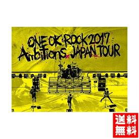 """【送料無料】LIVE DVD 「ONE OK ROCK 2017 """"Ambitions"""" JAPAN TOUR」 ワンオクロック ライブDVD"""