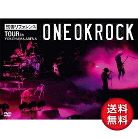 """【送料無料】""""残響リファレンス""""TOUR in YOKOHAMA ARENA  / ONE OK ROCK [DVD]"""