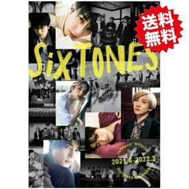 【送料無料】SixTONESカレンダー 2021.4-2022.3 Johnnys Official [カレンダー] ジャンーズ ストーンズ