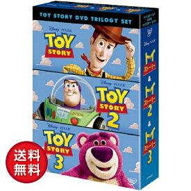 新品【送料無料】トイ・ストーリー DVD トリロジー・セット 期間限定 ディズニー 3巻セット