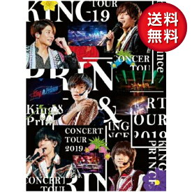 【送料無料】King & Prince CONCERT TOUR 2019 初回限定盤 DVD キンプリ ジャニーズ