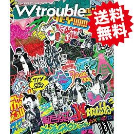 【予約受付中 / 送料無料】ジャニーズWEST LIVE TOUR 2020 W trouble 初回生産限定盤 DVD ジャニーズ 初限