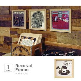 LPレコード 収納 壁掛け フレーム 収納ケース