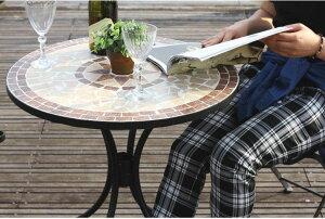 ガーデンテーブル おしゃれ モザイク柄 星柄 幅61×奥行61×高さ69.5cm