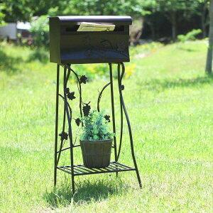 郵便ポスト おしゃれ 郵便受け メールボックス 幅42.5×奥行34.5×高さ99cm ブラウン