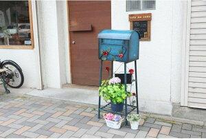 郵便ポスト おしゃれ 郵便受け メールボックス 幅40.5×奥行33×高さ102cm ブルー