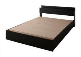 シングルベッド ベッドフレームのみ モダンライト・コンセント付き収納付きベッド シングル