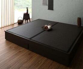 畳ベッド キング 美草畳 大型ベッドサイズの引出収納付き 和モダン小上がり キングサイズベッド