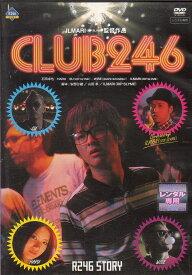 CULB246 石田卓也/HARU 【中古DVD/レンタル落ち/送料無料】