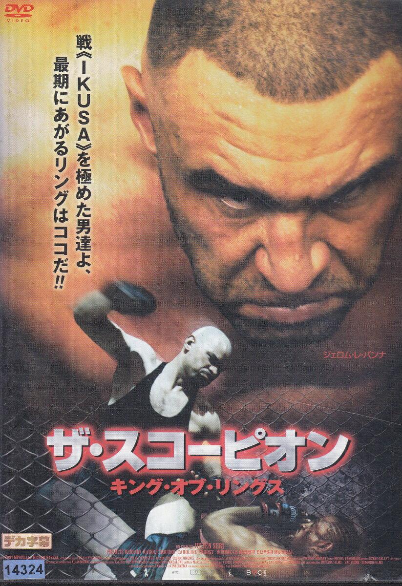 【送料無料】rd2016中古DVD レンタルアップザ・スコーピオンキング・オブ・リングスクロヴィス・コルニラック
