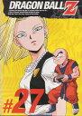 【送料無料】rd6167レンタルアップ 中古DVDドラゴンボール ZDRAGON BALL Z#27