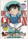 【送料無料】rb5917レンタルアップ 中古DVD名探偵コナン PART19 vol.1