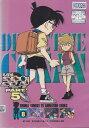 【送料無料】rd5150中古DVD レンタルアップ名探偵コナン PART5 Vol.8