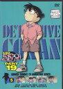 【送料無料】rd6376中古DVD レンタルアップ名探偵コナン PART19 5
