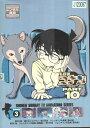 【送料無料】ra2498中古DVD レンタルアップ名探偵コナン PART10 3