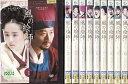 【送料無料】rw236レンタルアップ 中古DVD風の絵師10巻セットムン・グニョン
