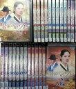 【送料無料】rw1728レンタルアップ 中古DVD土地 名家の娘ソヒ26巻セット日本語吹替なし・字幕あり