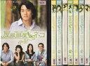 【送料無料】rw354レンタルアップ 中古DVD屋根部屋のネコ8巻セットキム・レウォン