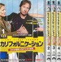 【送料無料】rw388レンタルアップ 中古DVDカリフォルニケーション4巻セットデヴィッド・ドゥカヴニー