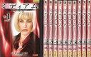 【送料無料】rw1416レンタルアップ 中古DVDミディアム MEDIUMシーズン311巻セット日本語吹替あり