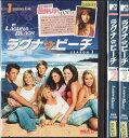【送料無料】rw832レンタルアップ 中古DVDラグナビーチシーズン13巻セット日本語吹替なし・字幕あり