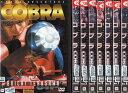 【送料無料】rb5145レンタルアップ 中古DVDスペースアドベンチャー コブラ8巻セット