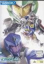 中古DVD レンタルアップ【送料無料】rb9979機動戦士ガンダムダブルオーセカンドシーズン7