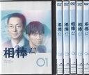 相棒 season12 全12巻セット 水谷豊/成宮寛貴 【中古DVD/レンタル落ち/送料無料】